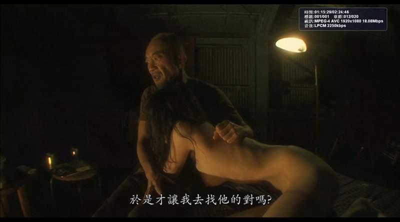 本是本知名电影石井隆的最新作品