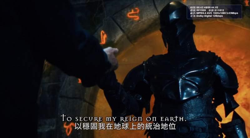 110bd蓝光电影网 游戏光碟 ps3 台片 专卖店 备份站
