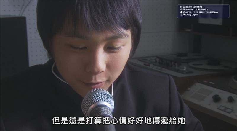 师小宫山薰(小岛阳菜