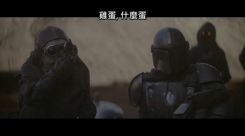 太空 戰士 7 中文 版